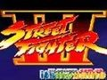 Game Street Fighter . Speel online